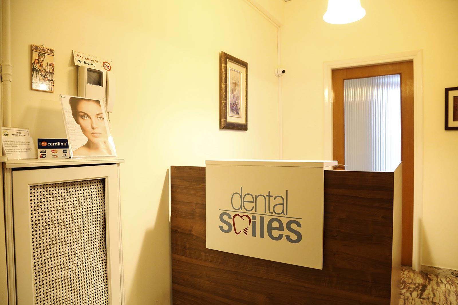 dentalsmiles-dental-clinic10