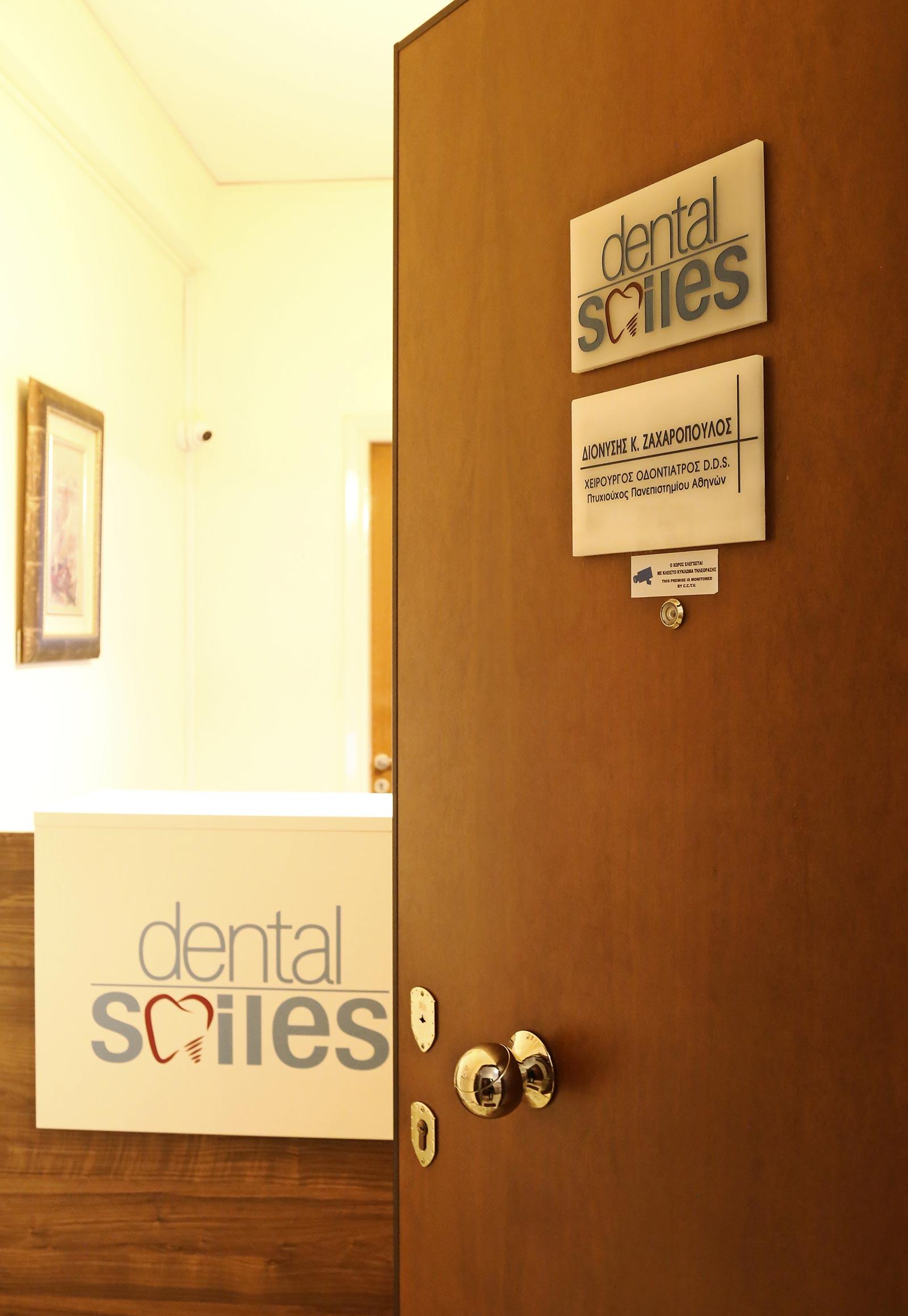 dentalsmiles-dental-clinic11